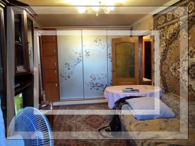Купить 2-комнатная квартира, Харьков, Бавария, Ново-Баварский пр. (Ильича пр.)