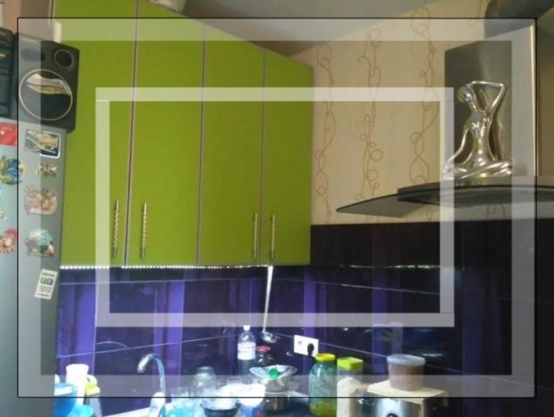 Купить 1-комнатная квартира, Харьков, Защитников Украины метро, Малиновская