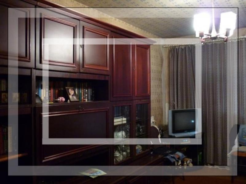 Купить 3-комнатная квартира, Харьков, Холодная Гора