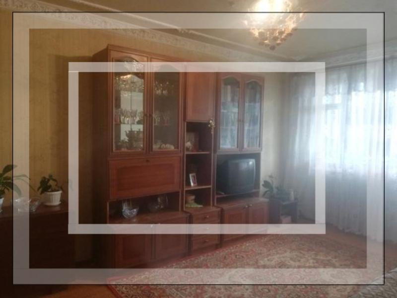 Квартира, 4-комн., Харьков, Рогань жилмассив, Луи Пастера