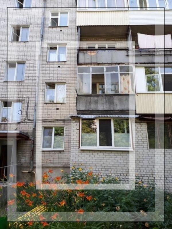 Купить 2-комнатная квартира, Харьков, ПЯТИХАТКИ