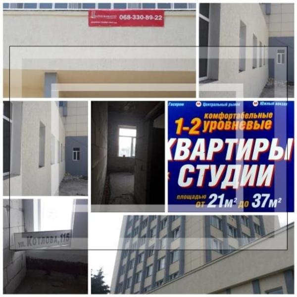 Гостинка, Харьков, Южный Вокзал, Большая Панасовская (Котлова)