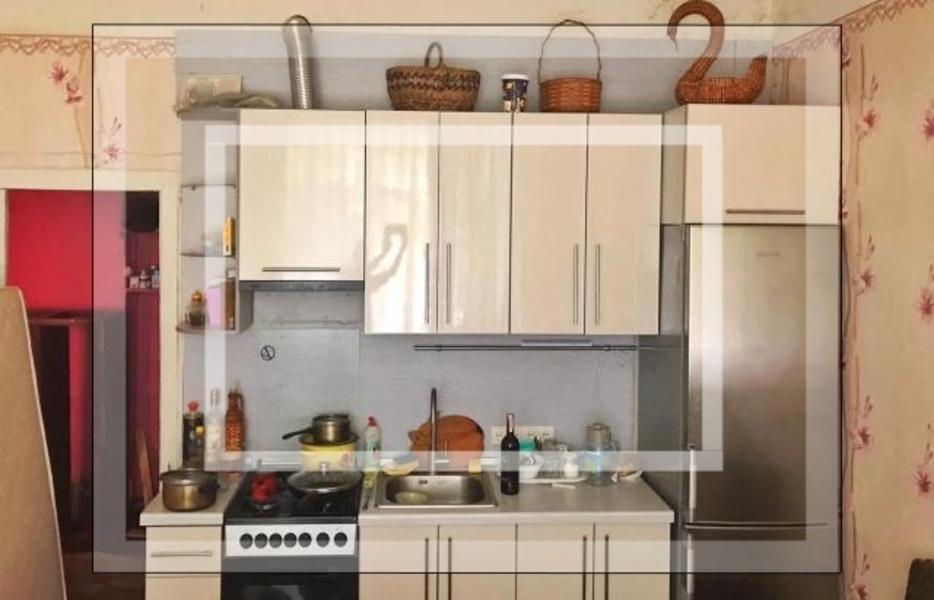Купить 2-комнатная квартира, Харьков, Масельского метро, Мира (Ленина, Советская)