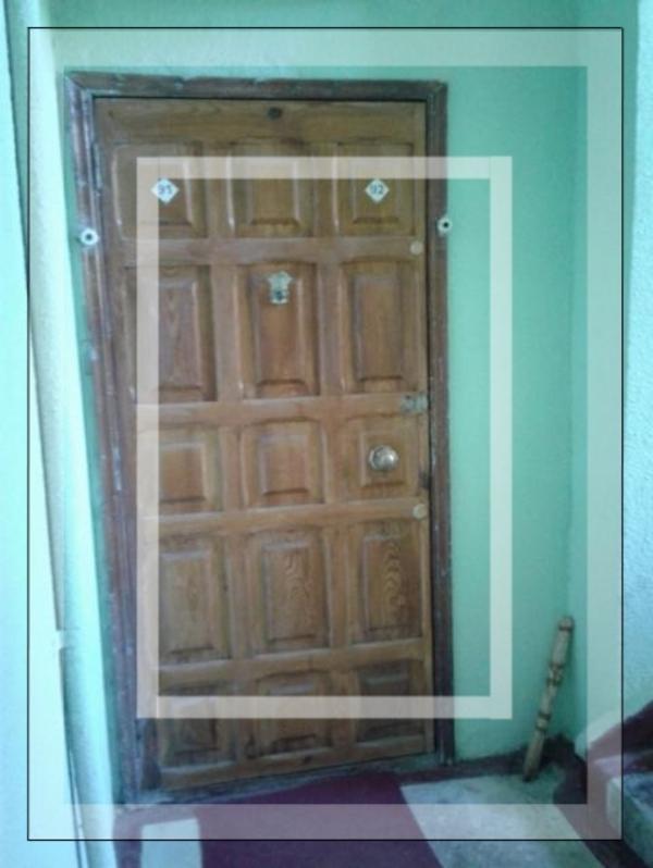 Купить 4-комнатная квартира, Харьков, Холодная Гора, Дудинской (Нариманова)