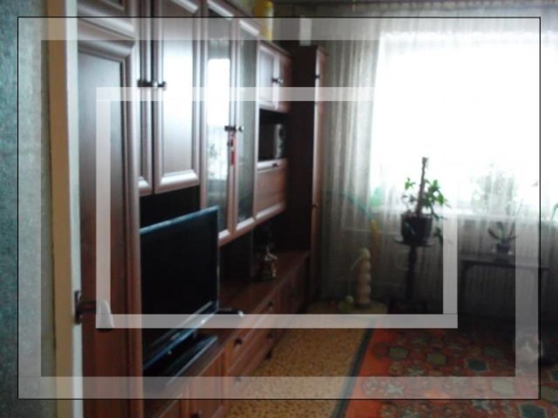 Купить 3-комнатная квартира, Харьков, Бавария