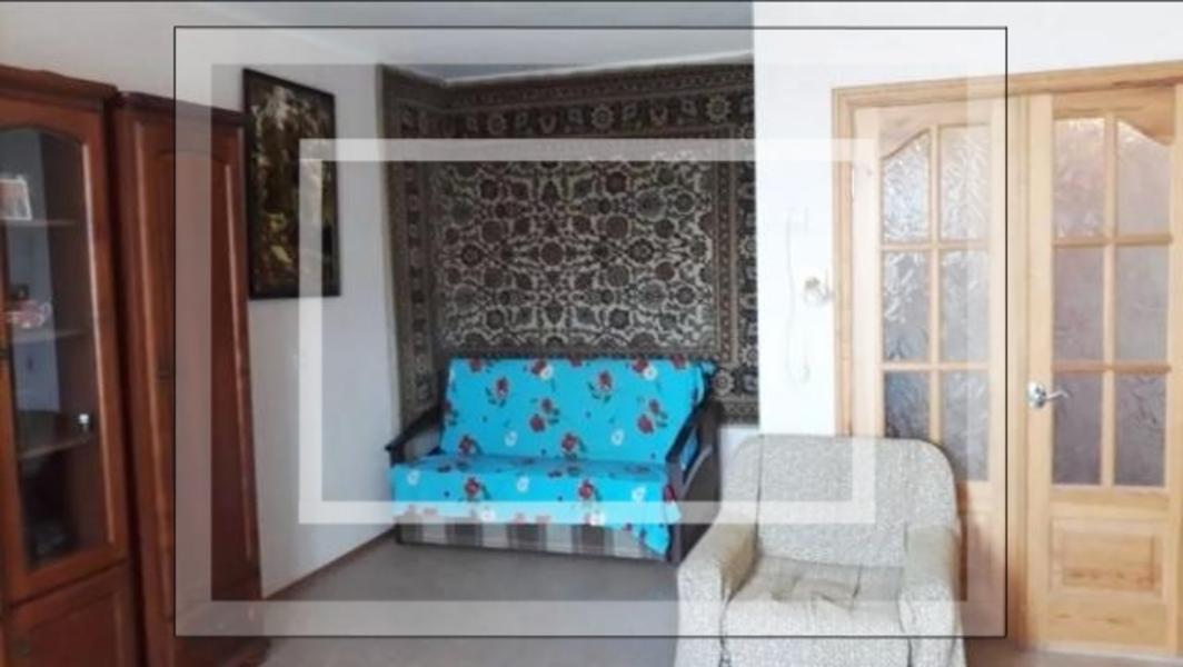 Купить 1-комнатная квартира, Харьков, Алексеевка, Алексеевская