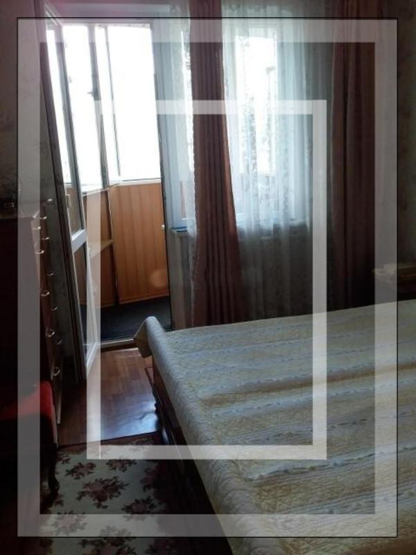 Купить 3-комнатная квартира, Харьков, ОДЕССКАЯ, Монюшко