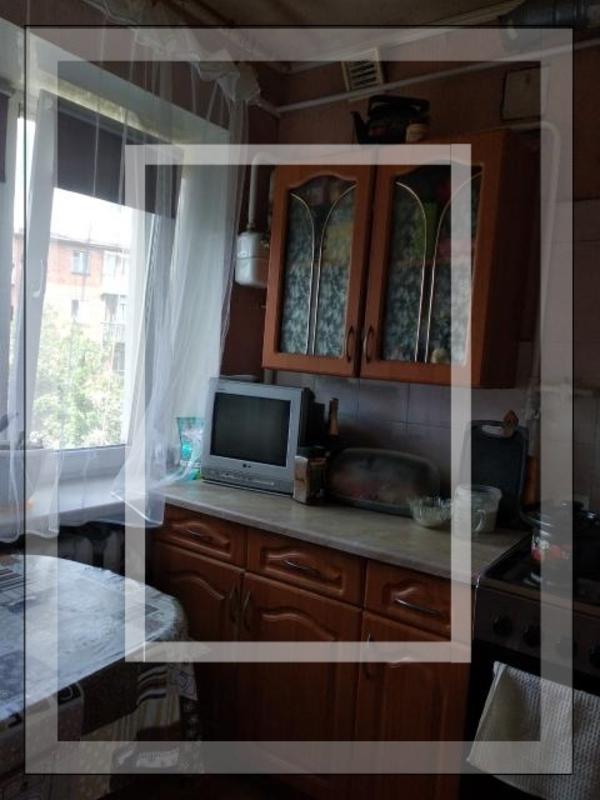 Купить 1-комнатная квартира, Харьков, Аэропорт, Пилотов