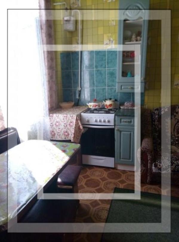 Комната, Липковатовка, Нововодолажский район