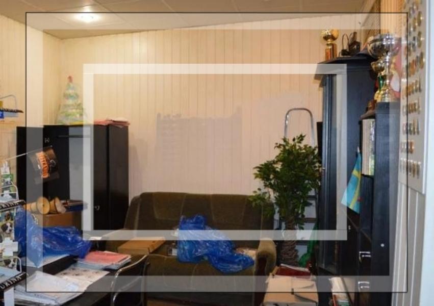 Купить 1-комнатная квартира, Харьков, Гагарина метро, Плехановская