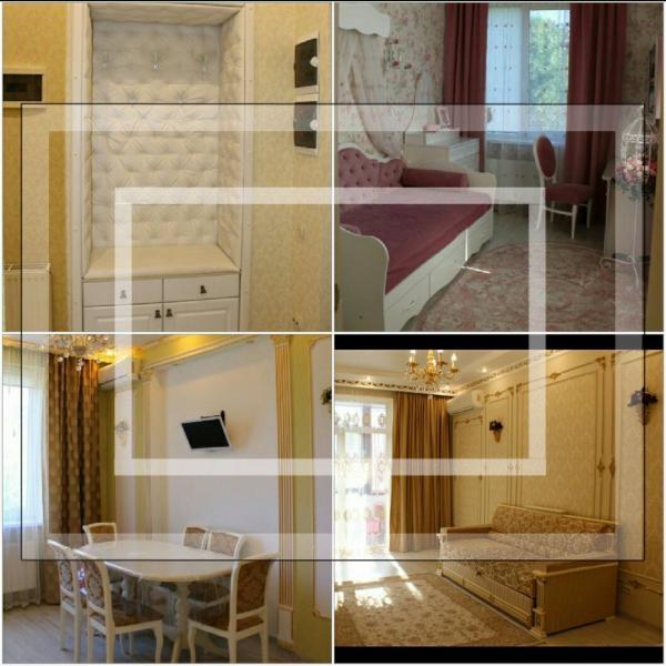 Купить 4-комнатная квартира, Харьков, Новые Дома, Ньютона