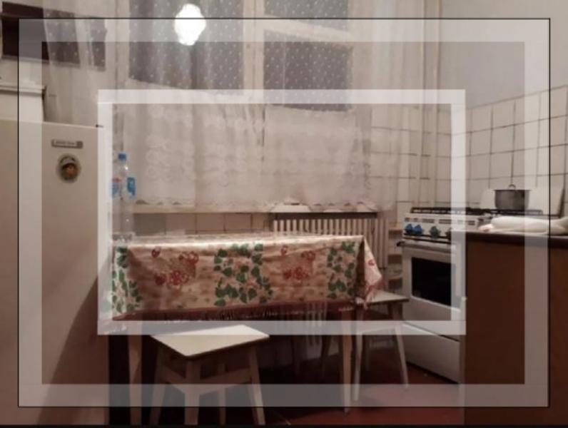 Квартира, 2-комн., Харьков, Залютино, Золочевская