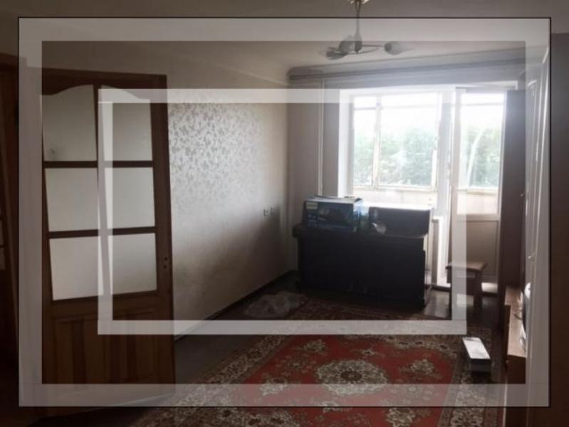 Купить 1-комнатная квартира, Харьков, Артема поселок, Ковтуна