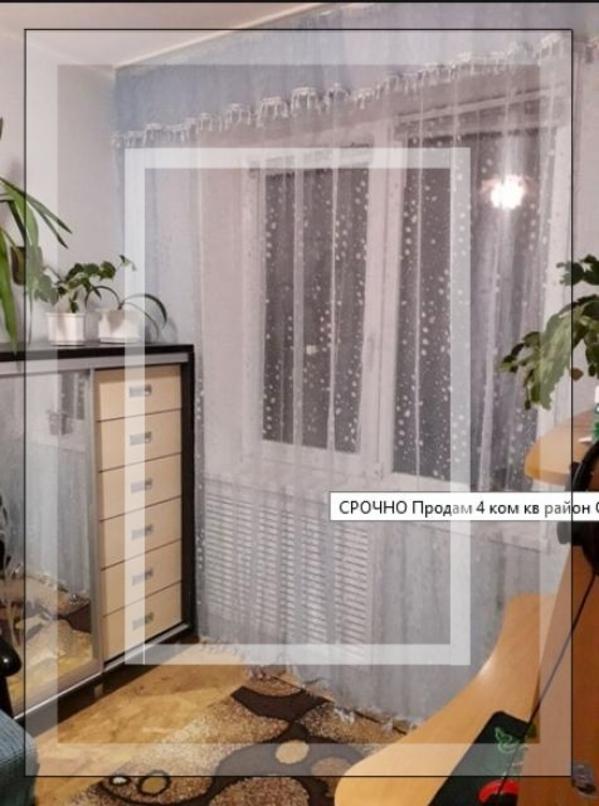 Купить 4-комнатная квартира, Харьков, ОДЕССКАЯ, Монюшко