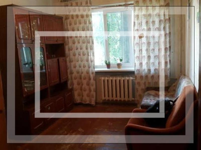 Купить 2-комнатная квартира, Харьков, ОДЕССКАЯ, Редина (Комсомольская)
