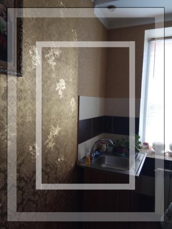 Квартира, 3-комн., Березовское, Дергачевский район, Люботинская
