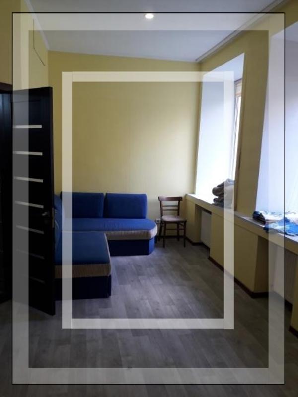 Купить 1-комнатная квартира, Харьков, Центр, Короленко пер.