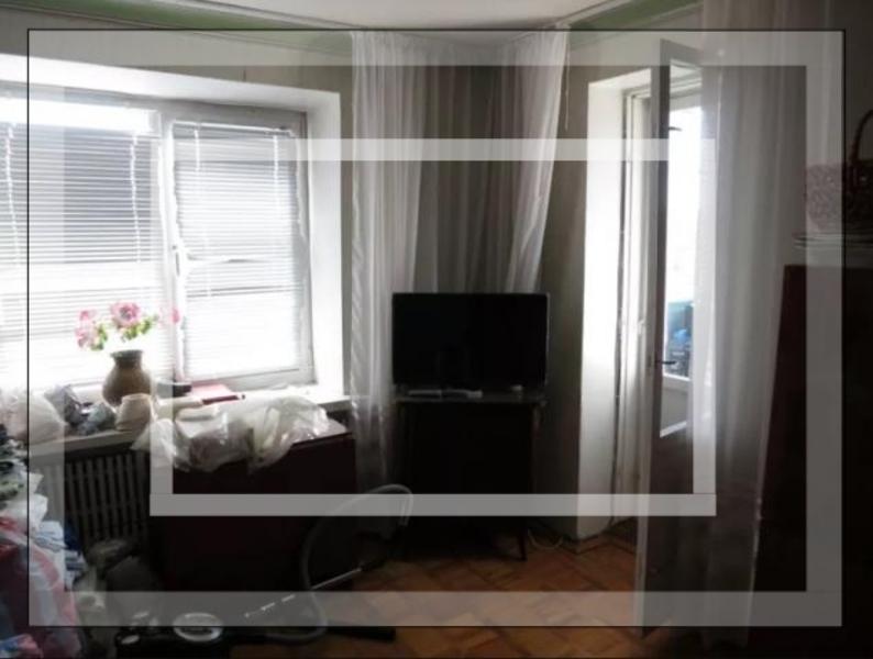 Купить 1-комнатная квартира, Харьков, Завод Шевченко, Москалевская (Октябрьской Революции)