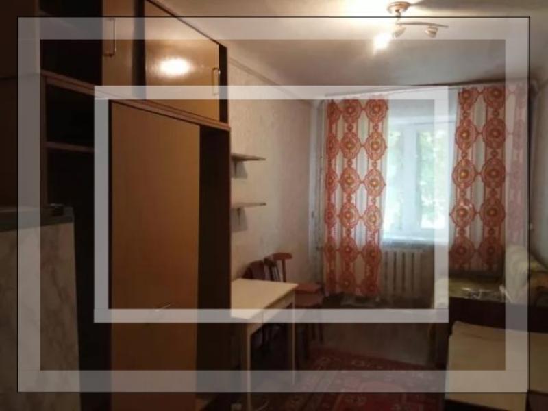 Купить 1-комнатная гостинка, Харьков, Новые Дома, Ощепкова