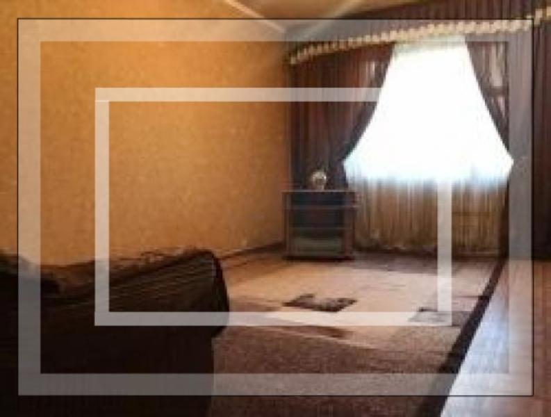 Купить 3-комнатная квартира, Песочин, Квартальный пер., Харьковская область
