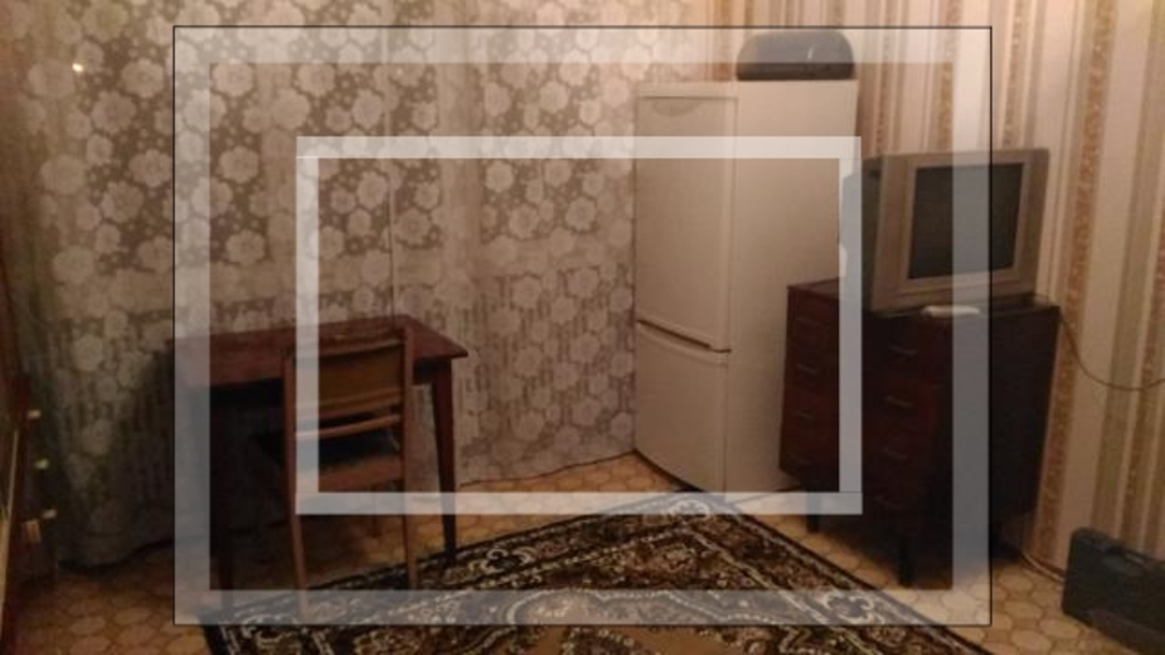 Комната, Харьков, 625м/р, Салтовское шоссе