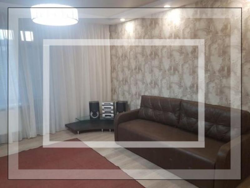 Купить 3-комнатная квартира, Харьков, Центральный рынок метро, Большая Панасовская (Котлова)