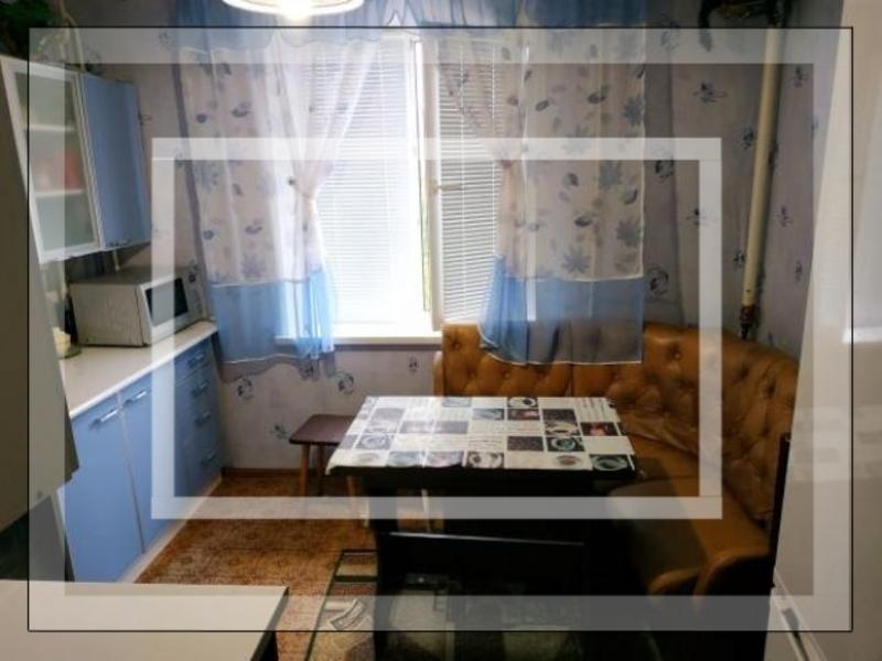 Квартира, 3-комн., Ордовка, Нововодолажский район