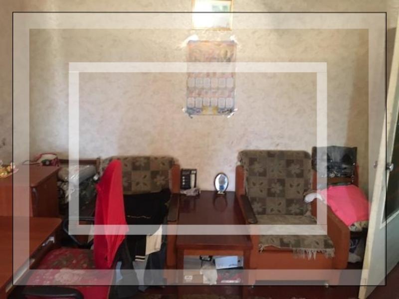 Купить 1-комнатная квартира, Солоницевка, Энергетическая, Харьковская область