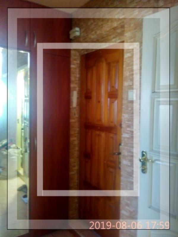 Купить 2-комнатная квартира, Малая Даниловка, Юбилейная, Харьковская область