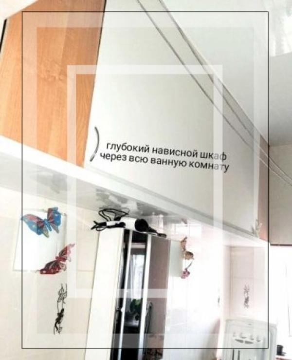 Купить 2-комнатная гостинка, Харьков, НОВОЖАНОВО, Пахаря
