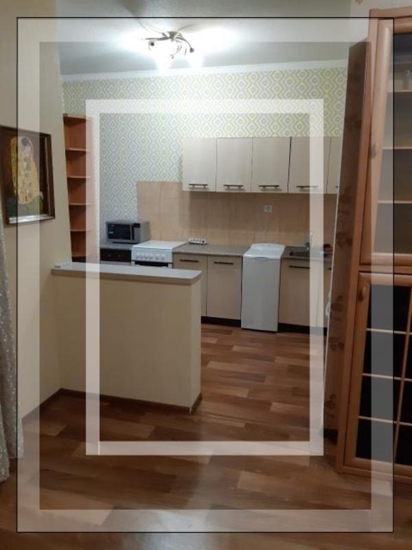 Квартира, 1-комн., Харьков, Киевская метро, Новоалександровская