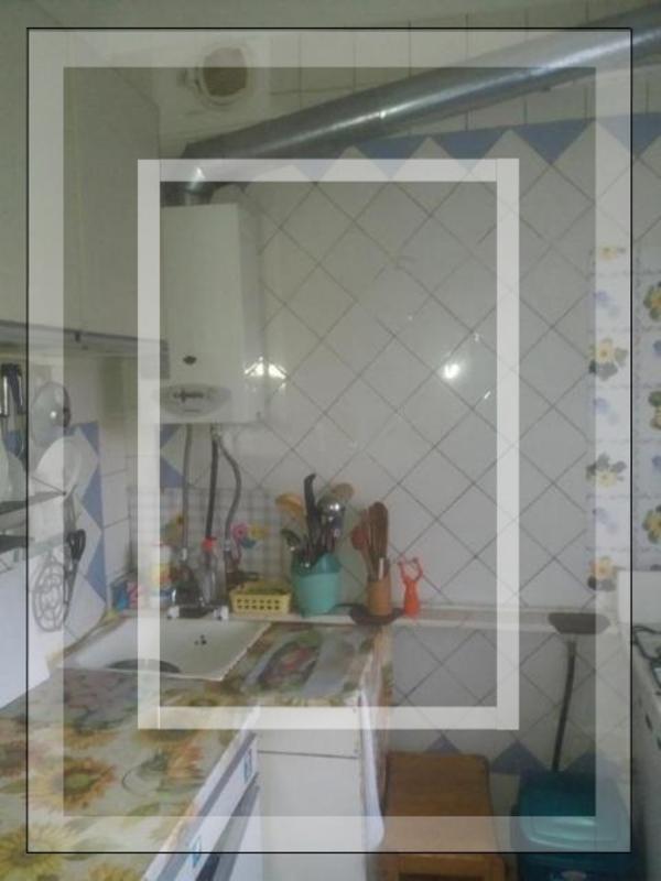 Купить 3-комнатная квартира, Харьков, Лысая Гора, 2-й Таганский пер.