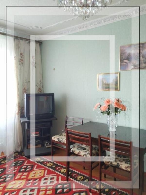 Квартира, 2-комн., Харьков, Основа, Валдайская