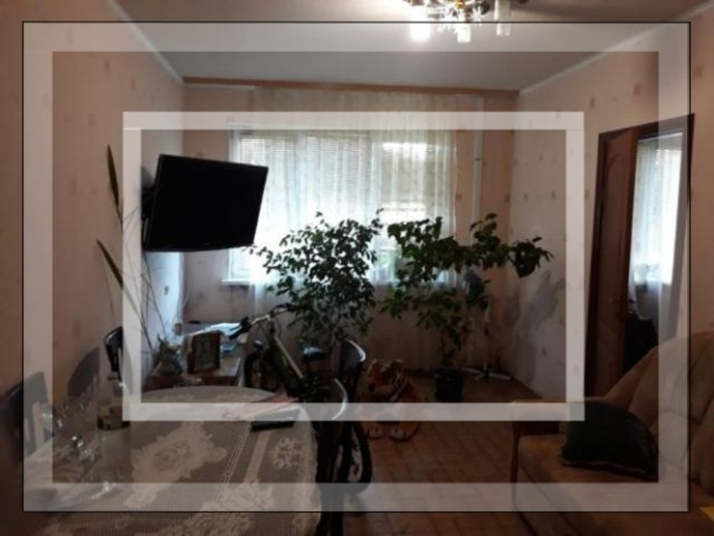 Купить 4-комнатная квартира, Чугуев, Харьковская (Ленина, Советская, Артема), Харьковская область