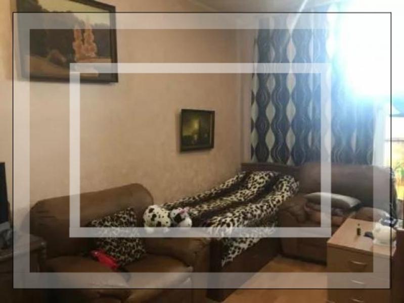 Купить 1-комнатная гостинка, Харьков, Холодная Гора, Победителей