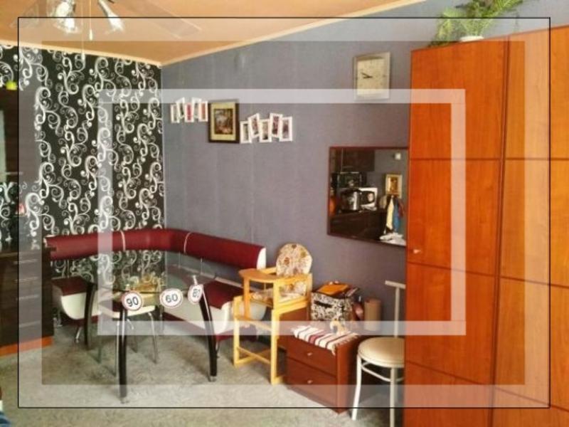 Купить 2-комнатная гостинка, Харьков, Завод Малышева метро, Плехановская