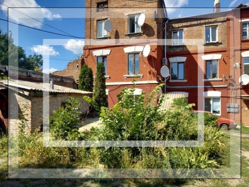 Купить 5-комнатная квартира, Харьков, Центральный рынок метро, Полтавский Шлях