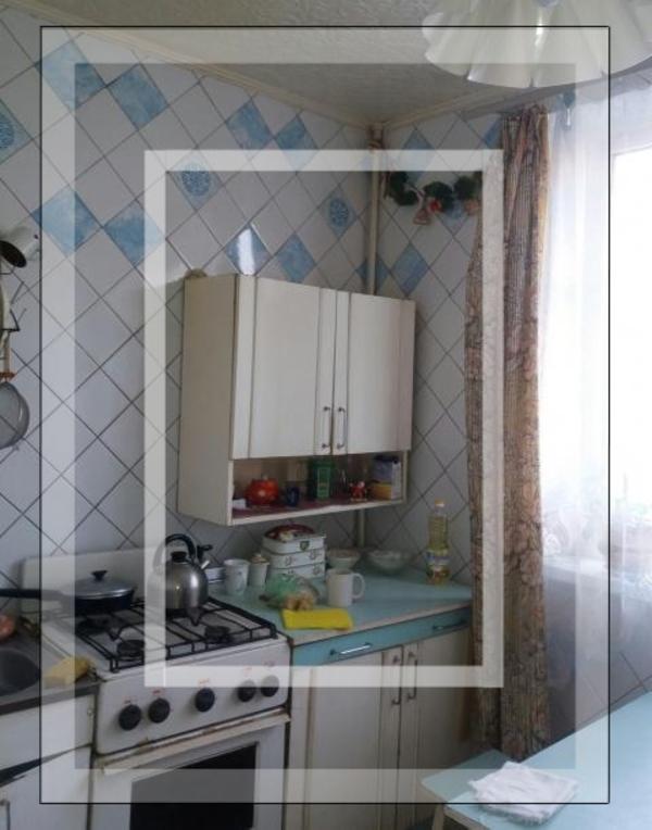Купить 3-комнатная квартира, Харьков, ХТЗ