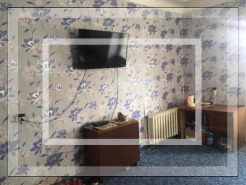 Комната, Харьков, Лысая Гора, Таганская