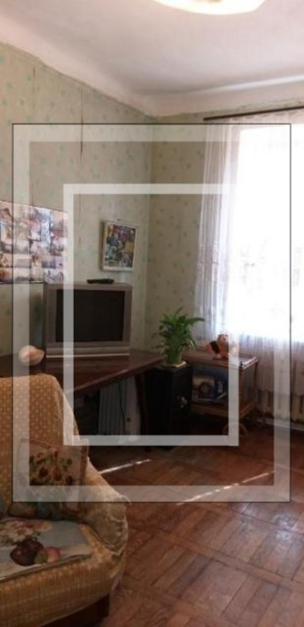 Купить 2-комнатная квартира, Харьков, НАГОРНЫЙ, Чернышевская
