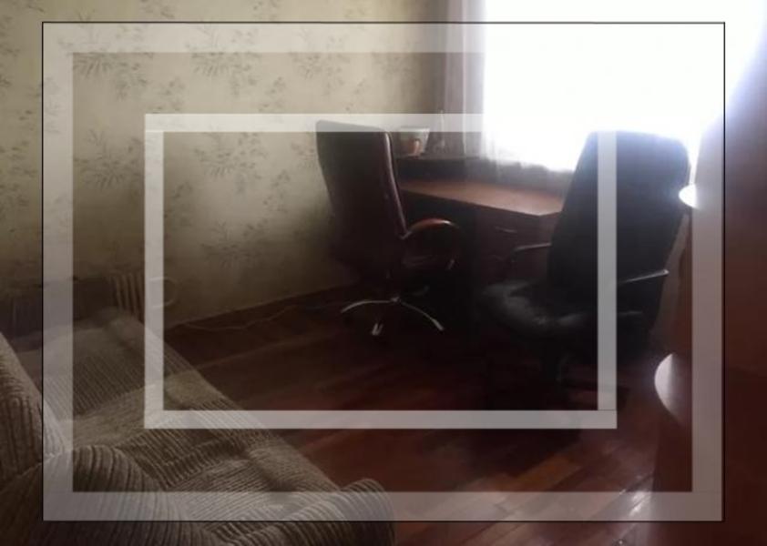 Купить 3-комнатная квартира, Харьков, Спортивная метро, Тарасовская
