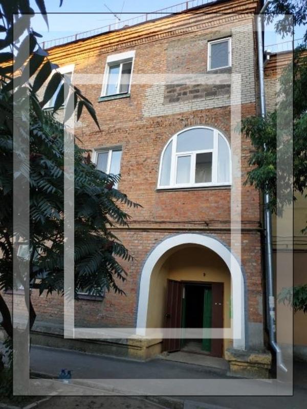 Купить 4-комнатная квартира, Харьков, Холодная Гора, Менделеева