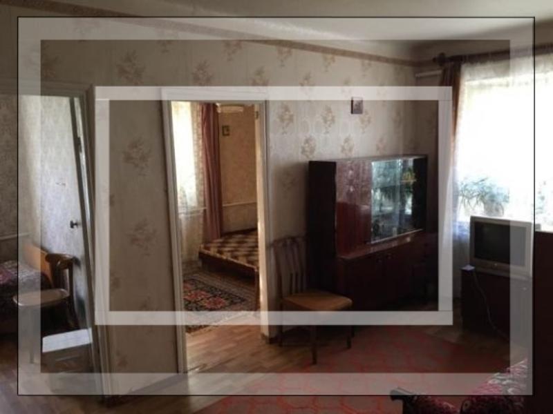 Купить 3-комнатная квартира, Пивденное (Харьк.), Гагарина, Харьковская область