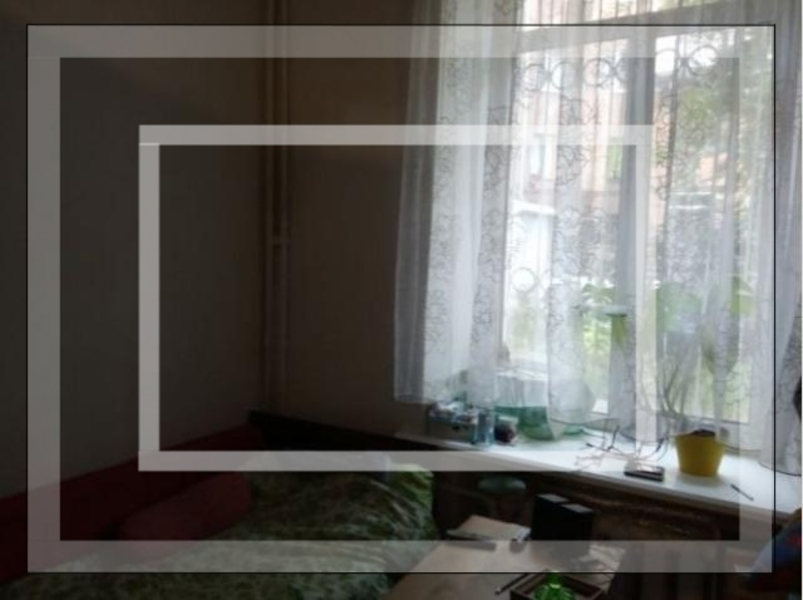 Квартира, 1-комн., Харьков, Центр, Мироносицкая