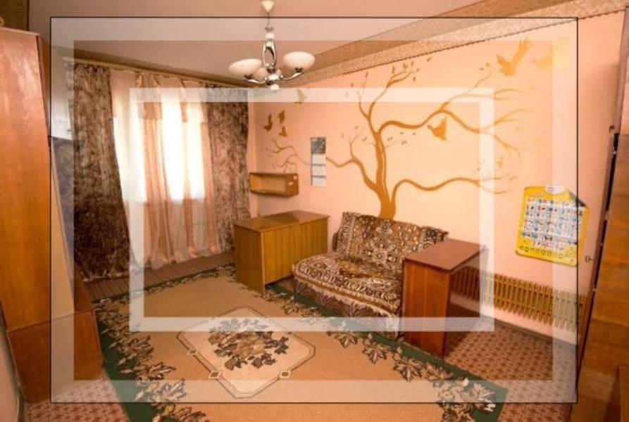 Купить 3-комнатная квартира, Харьков, Масельского метро, Московский пр-т