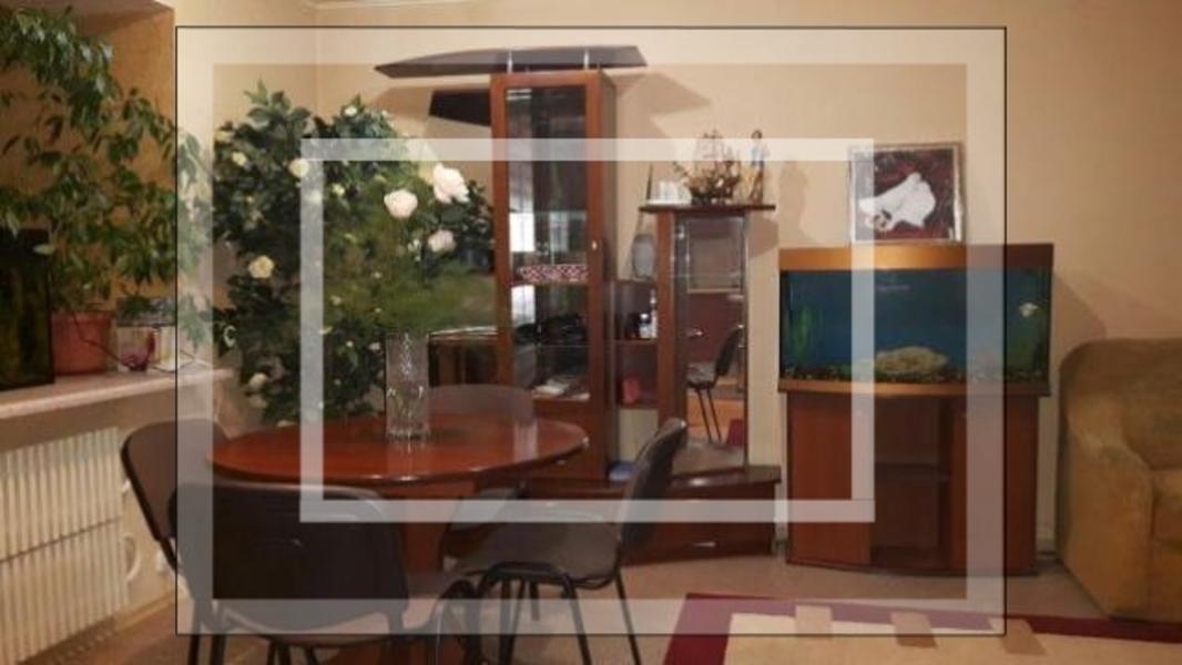 Купить 3-комнатная квартира, Харьков, Киевская метро, Вологодская