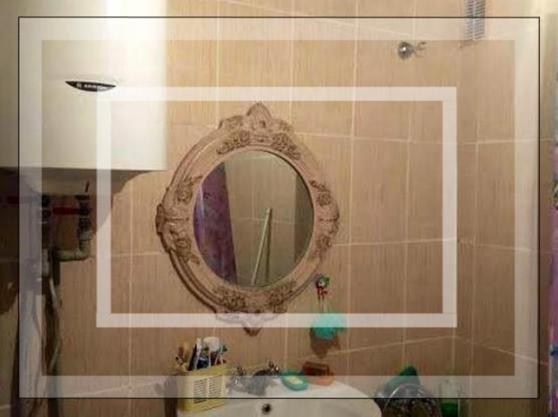 Купить 3-комнатная квартира, Харьков, Лысая Гора, 3-й Таганский пер.