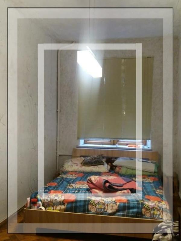 Купить 3-комнатная квартира, Харьков, НАГОРНЫЙ, Куликовский спуск (Революции ул.)