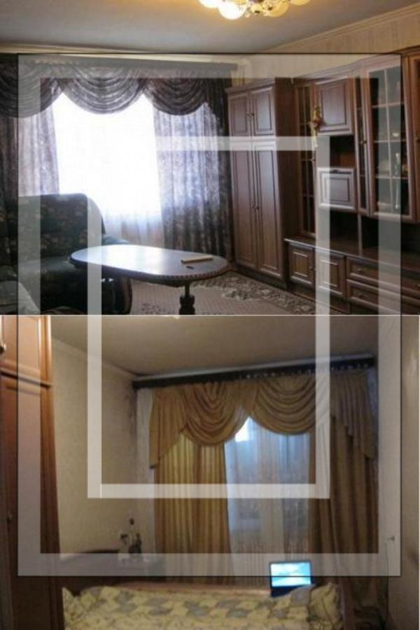 2 комнатная квартира, Харьков, Павлово Поле, Отакара Яроша (6334 6)