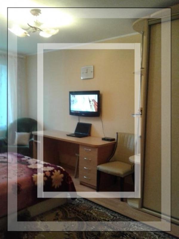 Купить 3-комнатная квартира, Липцы, Пушкинская, Харьковская область